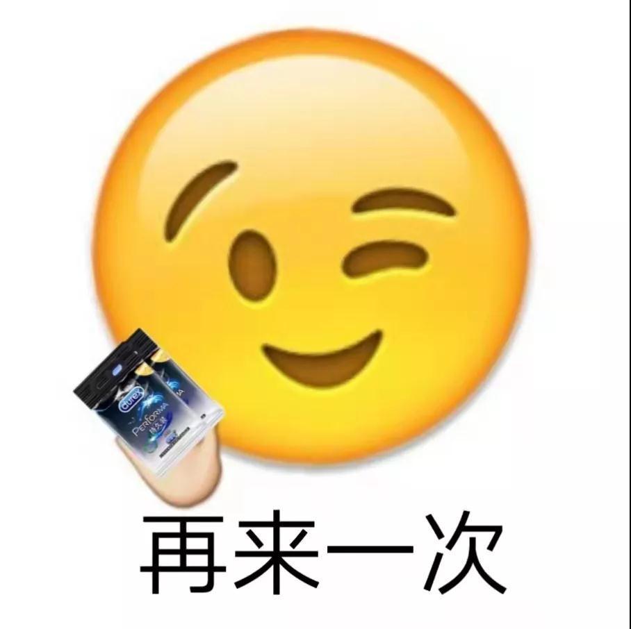 萌妹子emoji的图片 第2张