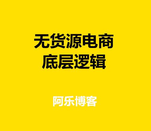 互联网项目京喜的图片