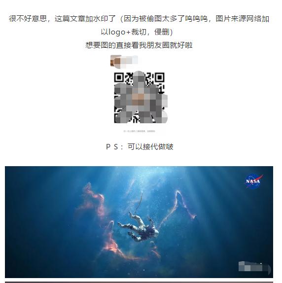 互联网项目公众号引流的图片 第3张