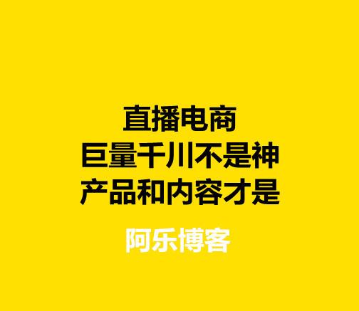 短视频运营巨量千川的图片