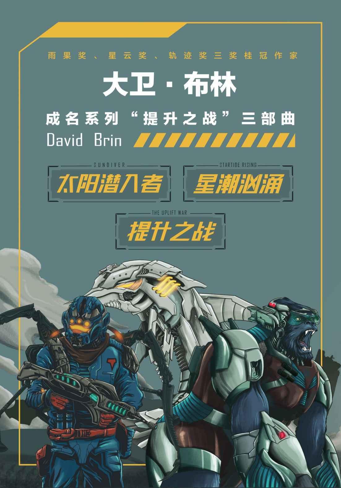 """""""提升之战""""系列三部曲pdf-epub-mobi-txt-azw3"""