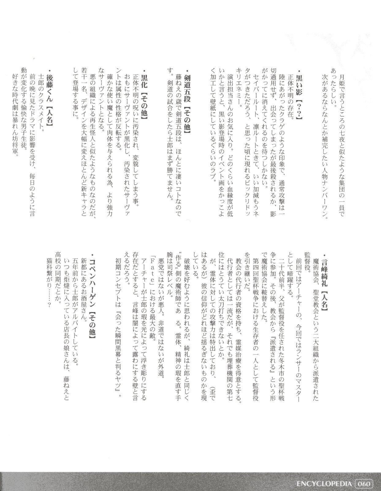 【全面科普】型月梗 黑化(黒化)- m.chinavegors.com