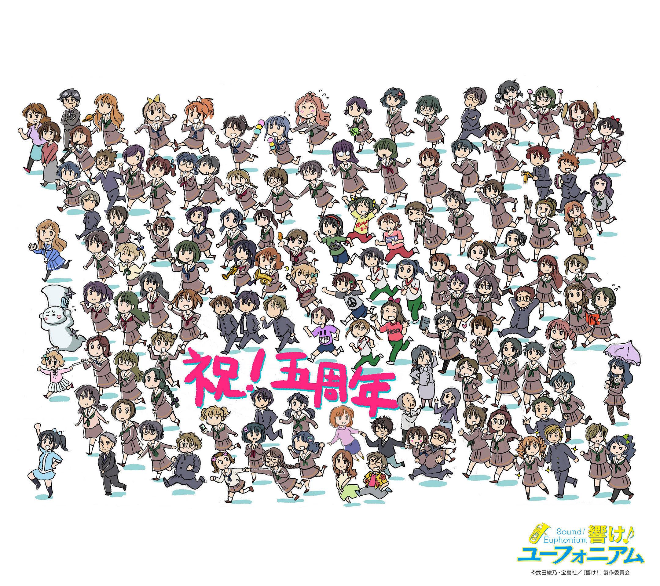 【P站美图】京吹动画五周年啦!《吹响吧!上低音号》壁纸特辑- ACG17.COM