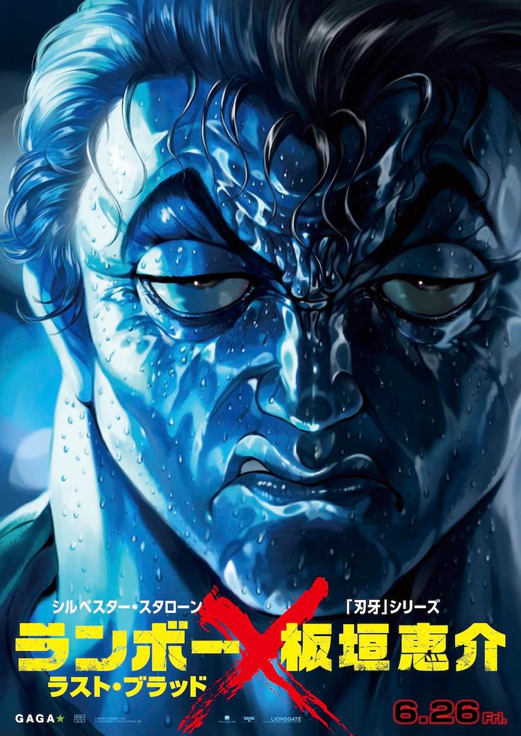 【资讯】《第一滴血5》邀请《刃牙》漫画家板垣惠介绘制漫画版海报