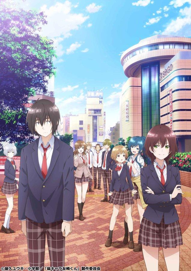 【情报】轻改TV动画《弱角友崎同学》新视觉图公开,明年1月开播