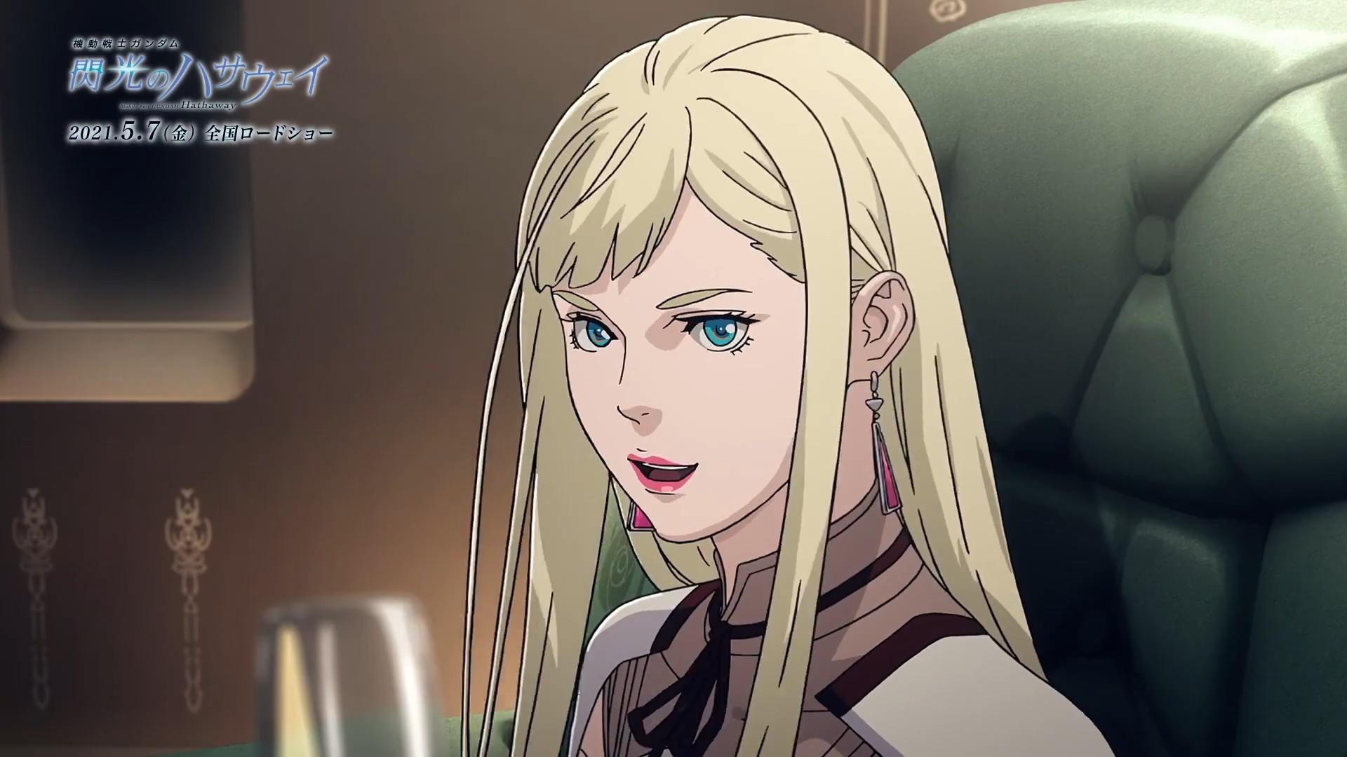 【动漫情报】动画电影《机动战士高达 闪光的哈萨维》新预告公开,5月7日上映