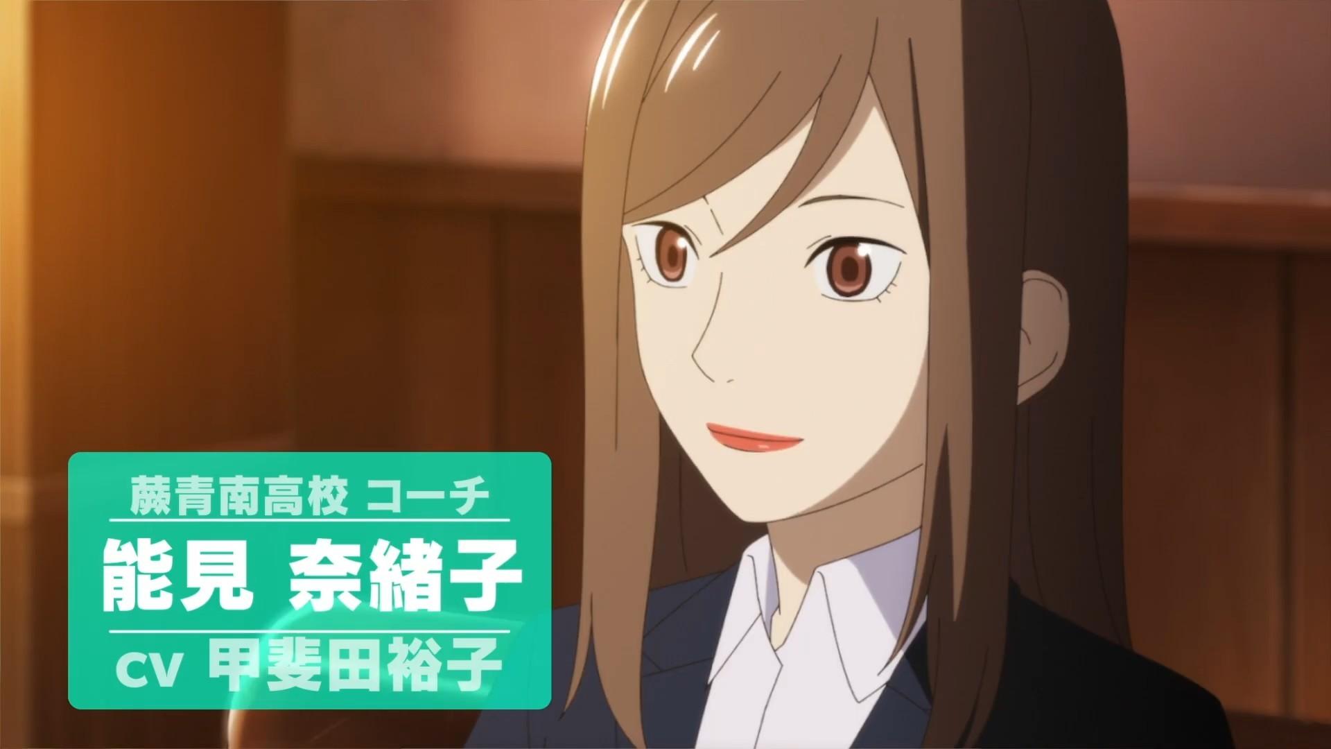 TV动画《再见了我的克拉默》主PV公开,4月4日开播- ACG17.COM