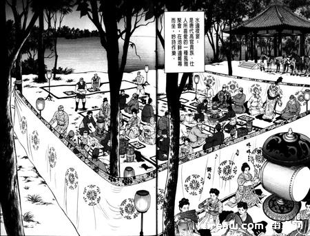大唐灸炎传漫画下载