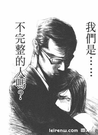 佐藤秀峰 《醫界風云》