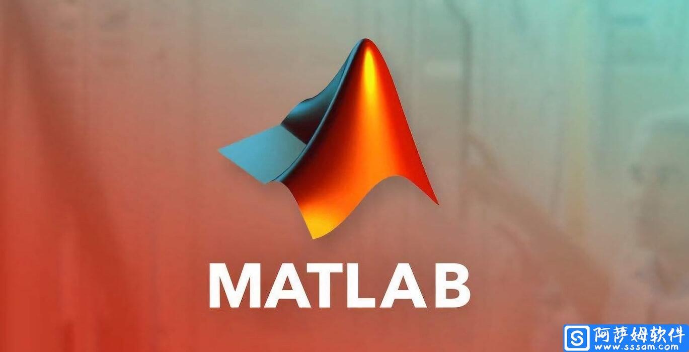 Matlab R2016b 矩阵实验室中文特别版