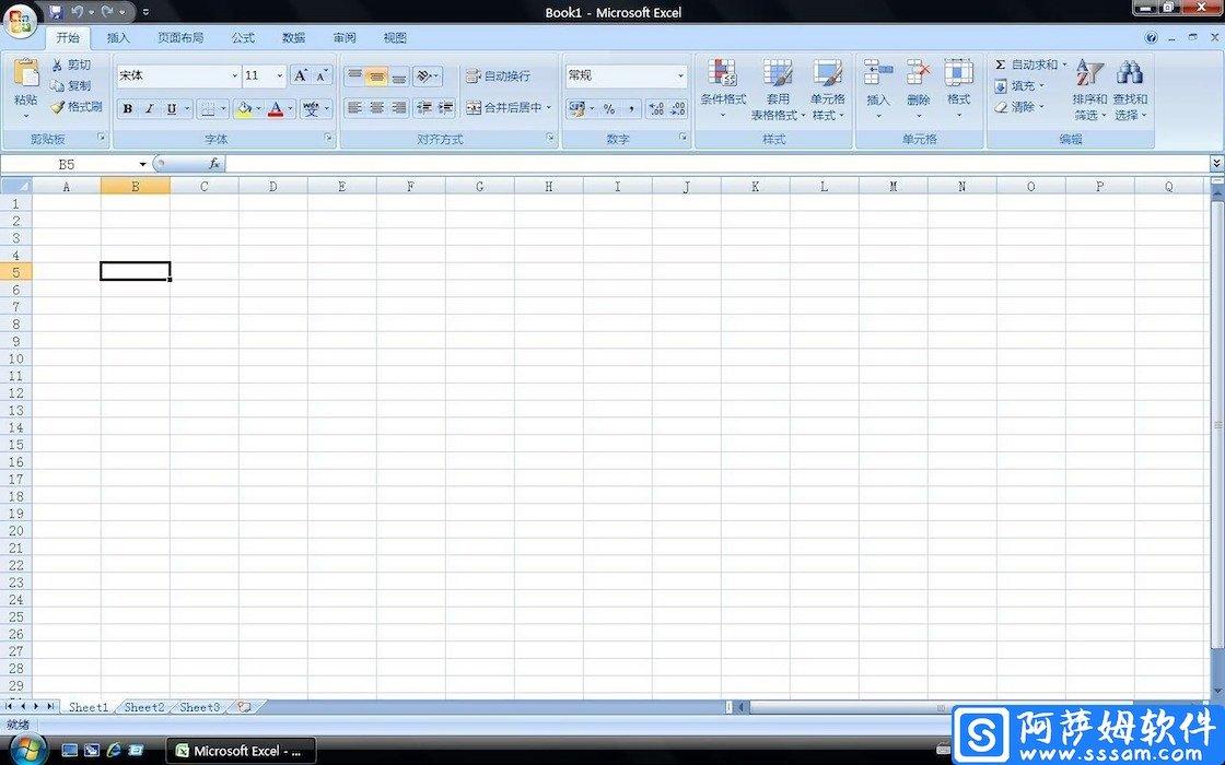 Office 2007 微软官方办公软件简体中文版