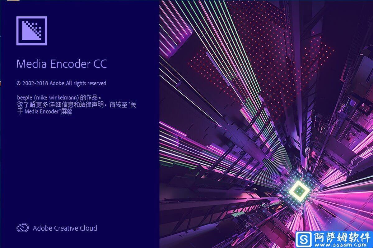 Adobe Media Encoder for Mac 2019 v13.1.3 中文直装特别版