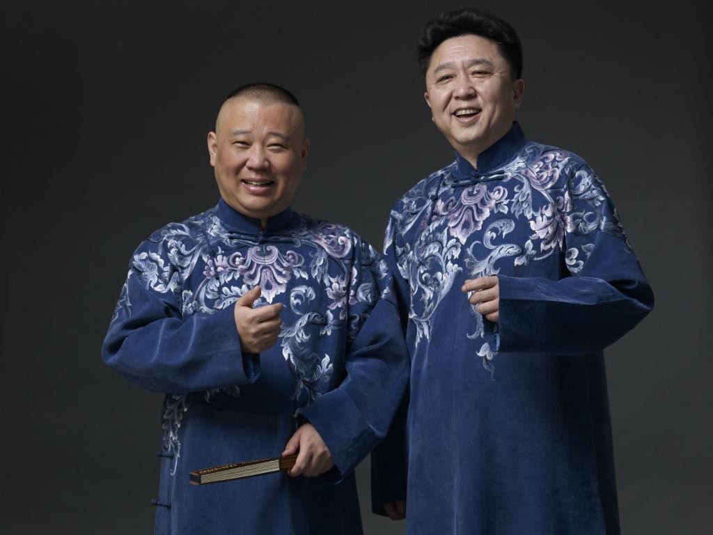 德云社相声合集:视频+音频