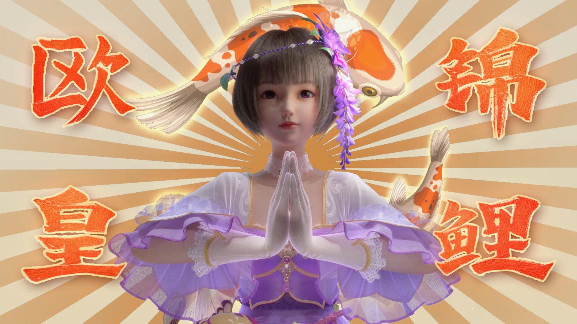逆转次元紫苏炒饭壁纸图片