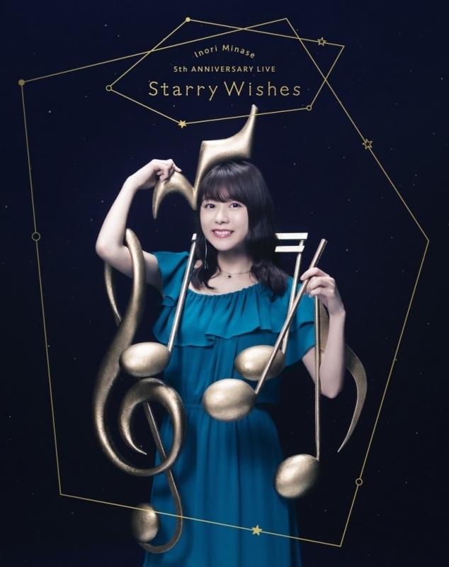 Inori Minase 5th ANNIVERSARY LIVE Starry Wishes 水濑祈