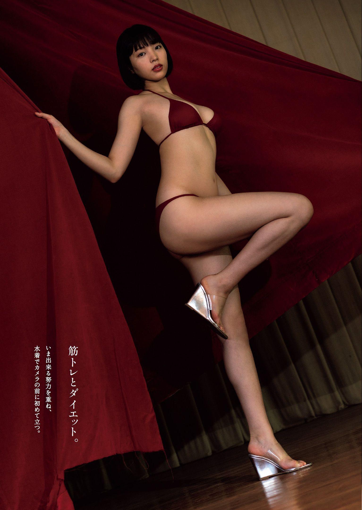工藤美樱 竹内诗乃 笠本ユキ-Weekly Playboy 2021年第九期  高清套图 第54张