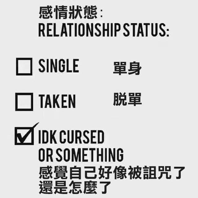 完达山一号的性福生活 领导的龙王印记 热门段子 热图15