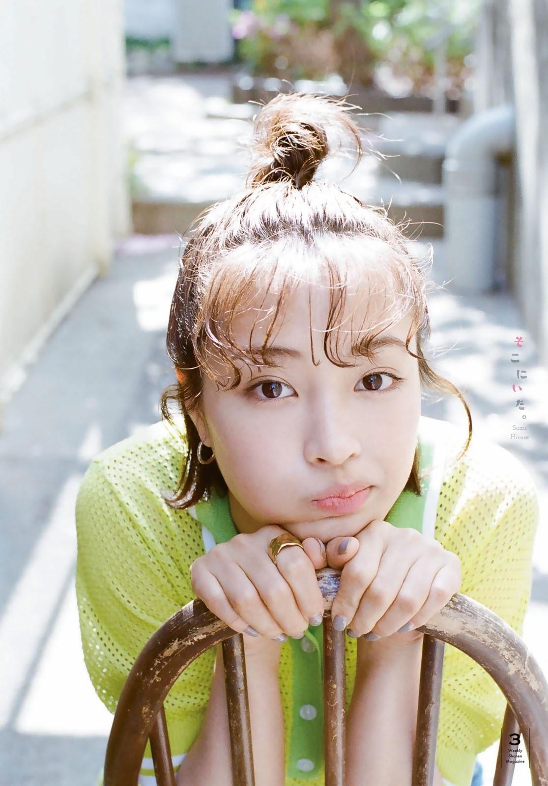 少年Magazine 广濑丝丝 广濑铃003
