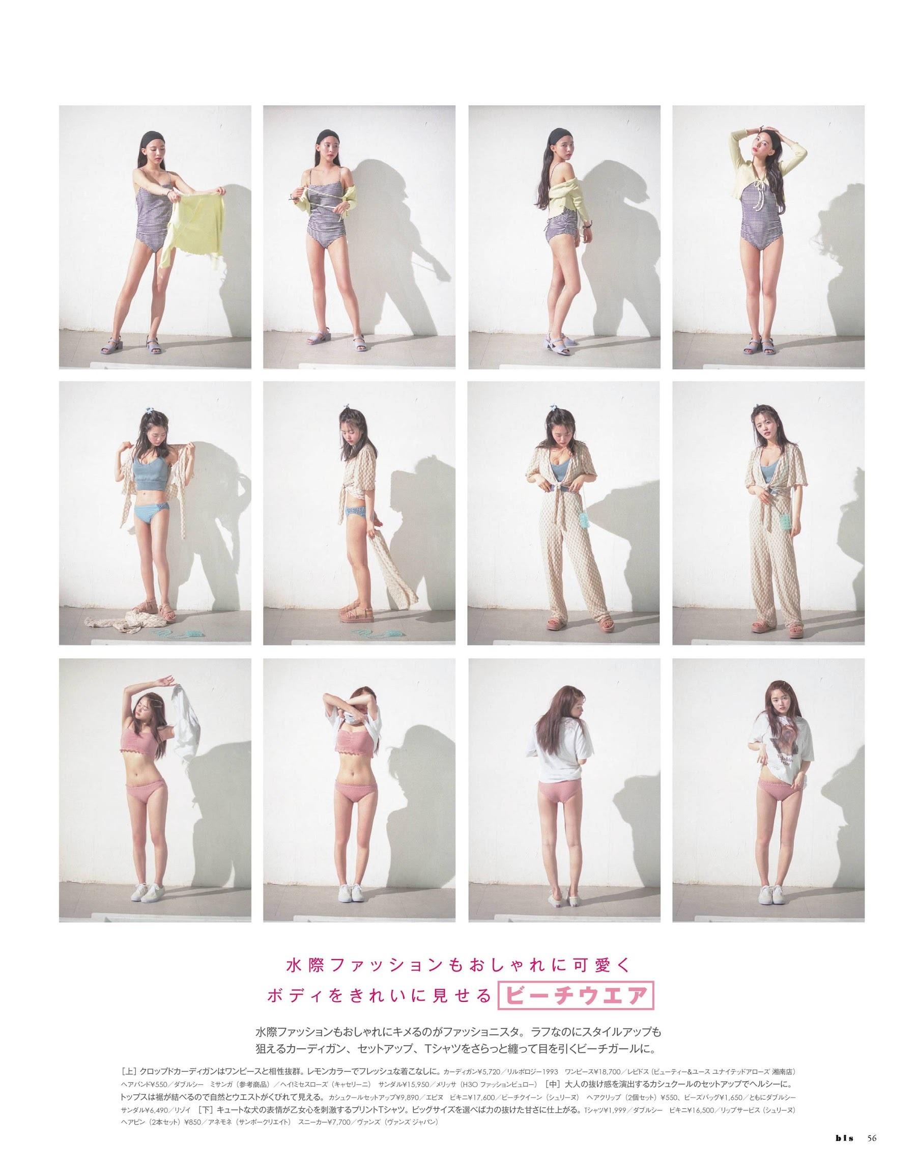 宫脇咲良 与田祐希 道重沙由美-bis 2021年第七期  高清套图 第42张