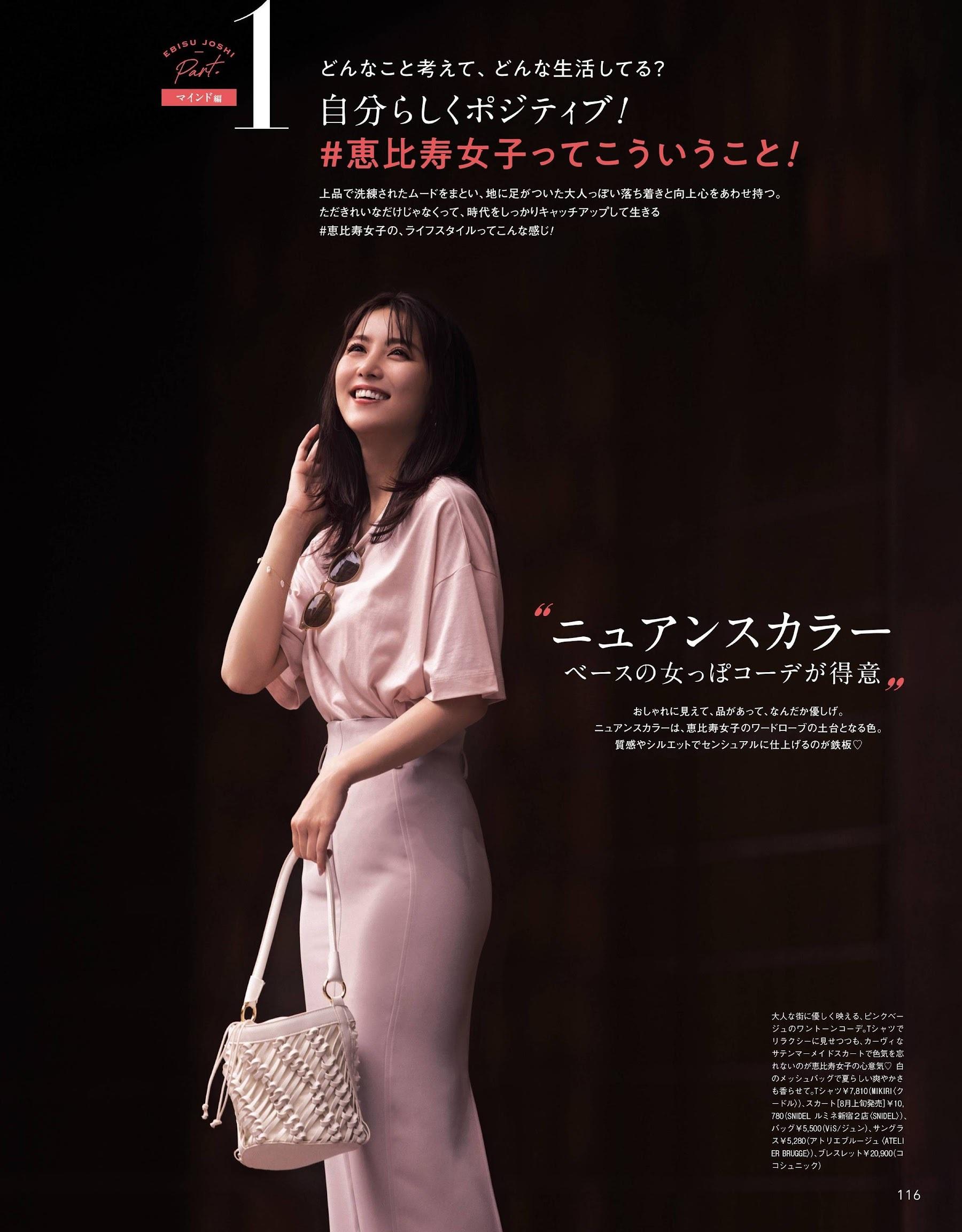 中条彩未 石川恋-CANCAM 2021.09 REN & AYAMI STARRING RETRO SUMMER DREAMS  高清套图 第12张