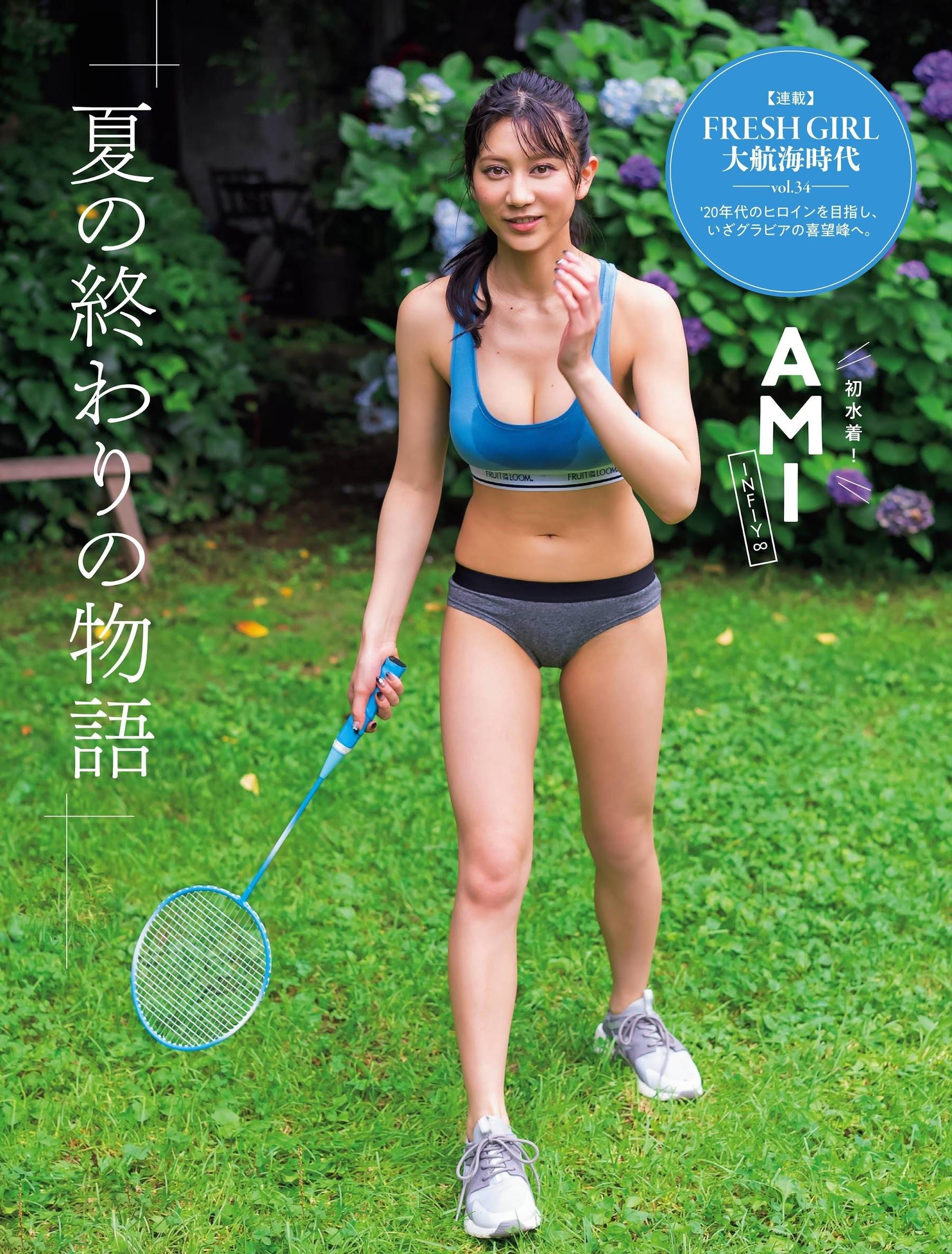 enako 雪平莉左-FLASH 2021年9月14日刊 高清套图 第30张