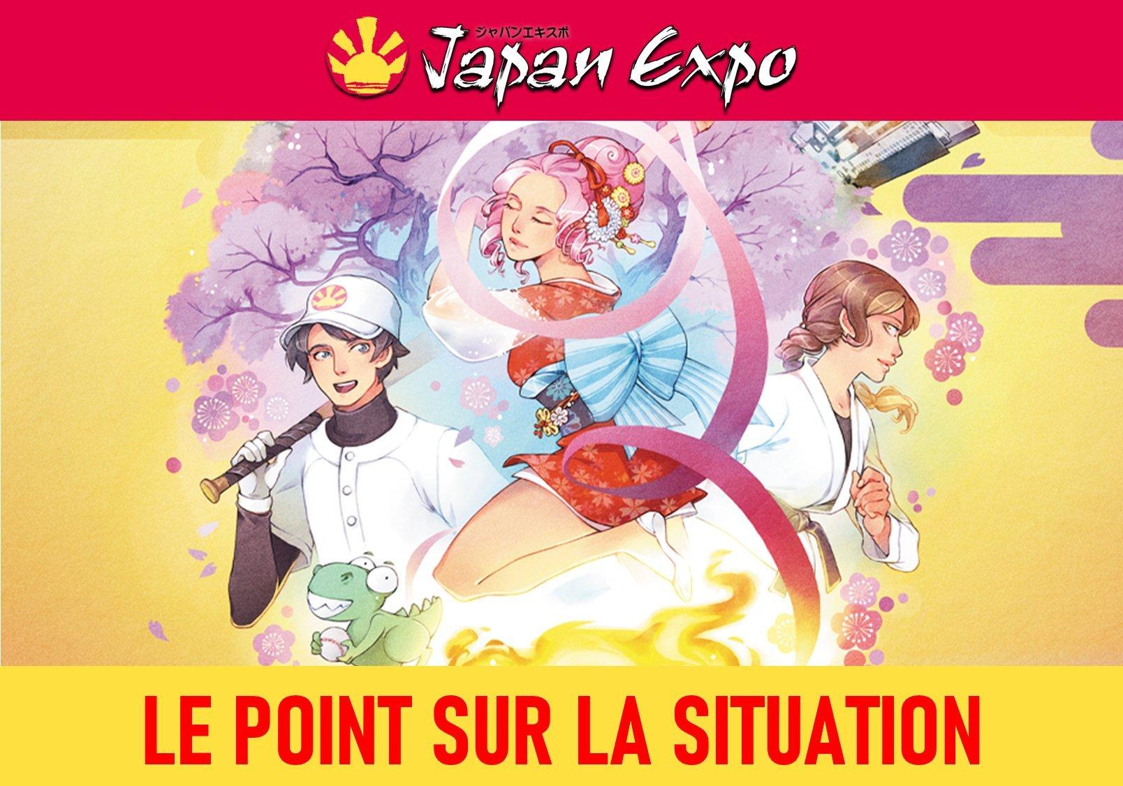 japanexpo 延期 法国 巴黎