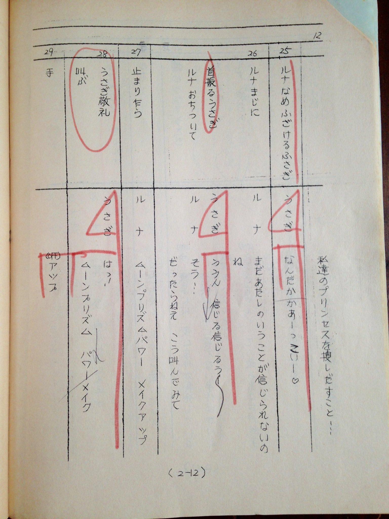 kotochawanmoon 1252454976061726720_p1 (1)