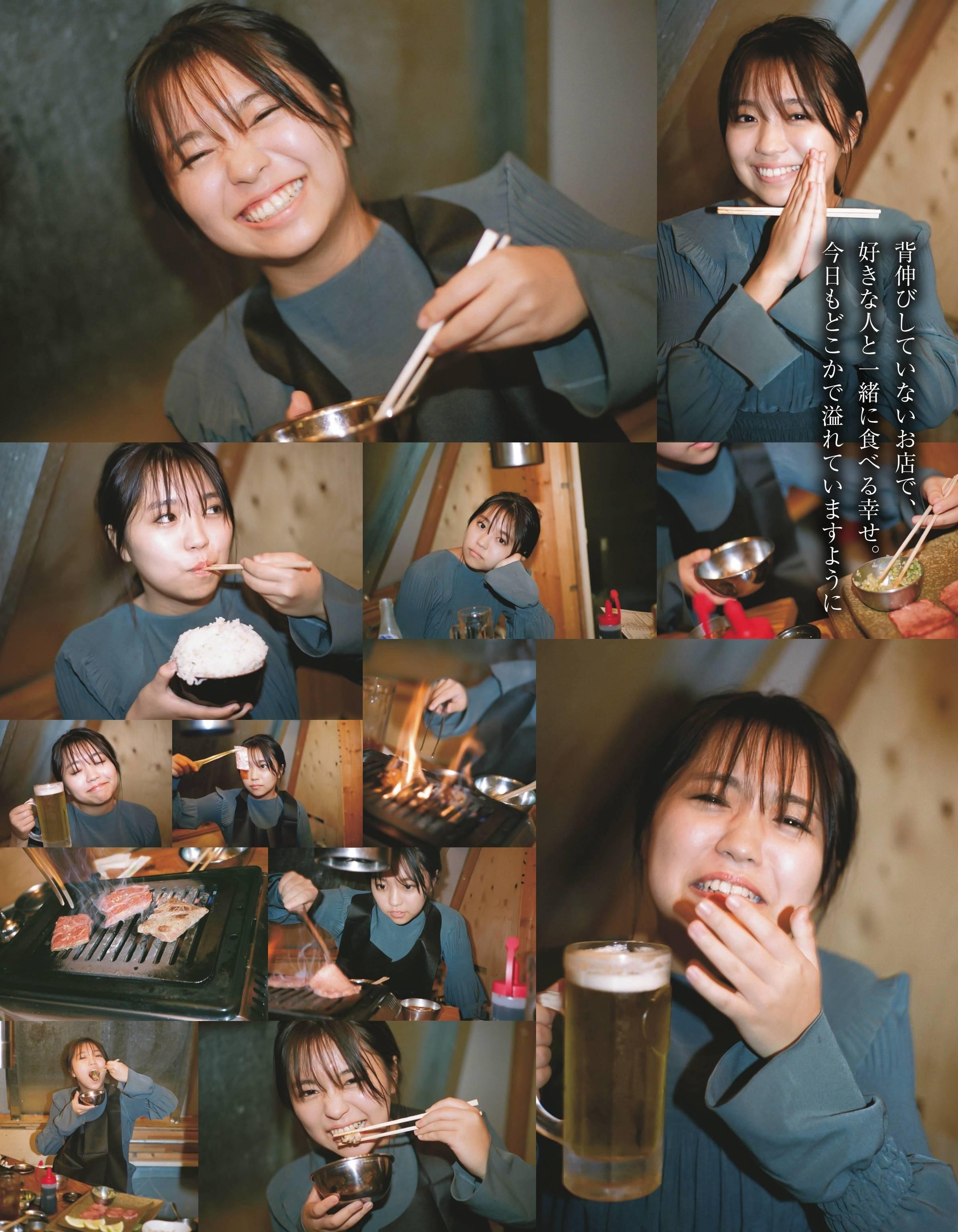 01-Yuno Ohara (15)