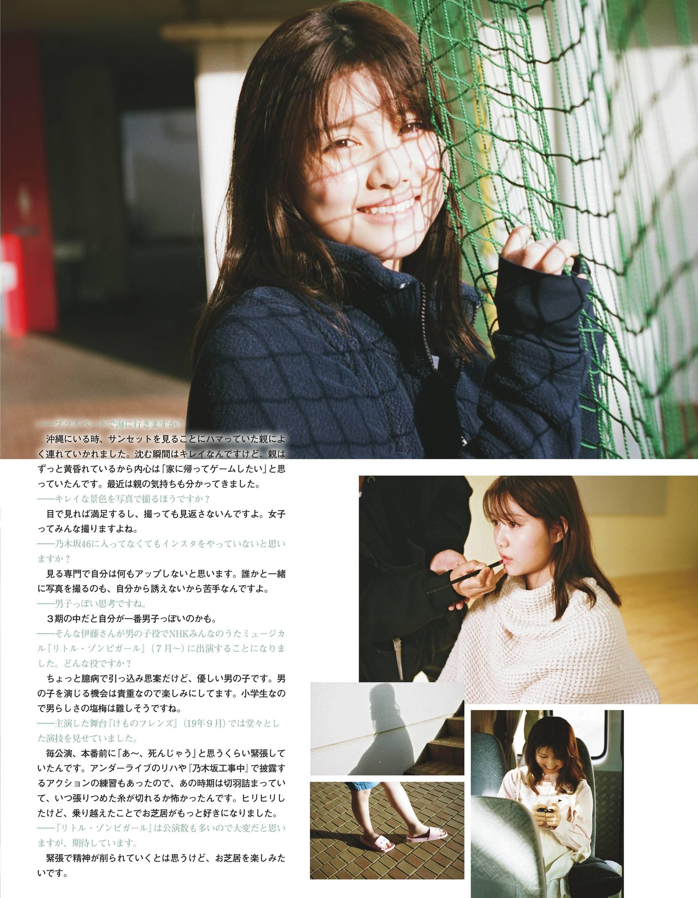 02-Riria Ito (4)