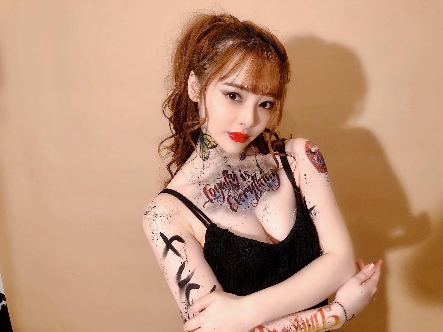 ogu_yuna 1255086084062474243_p1