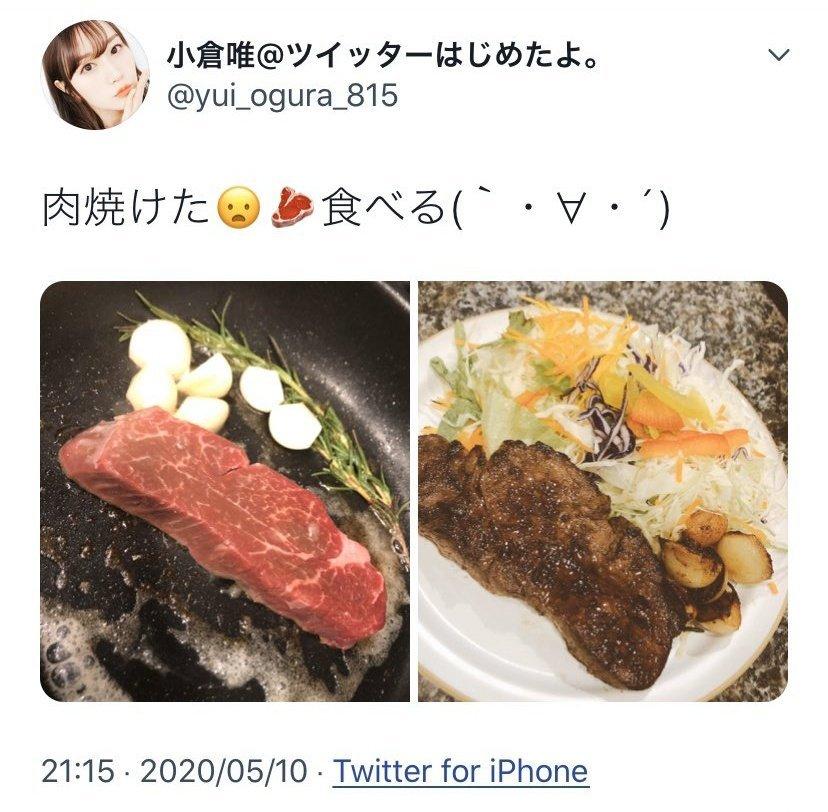 小仓唯 餐桌 大理石 同居 内田雄马