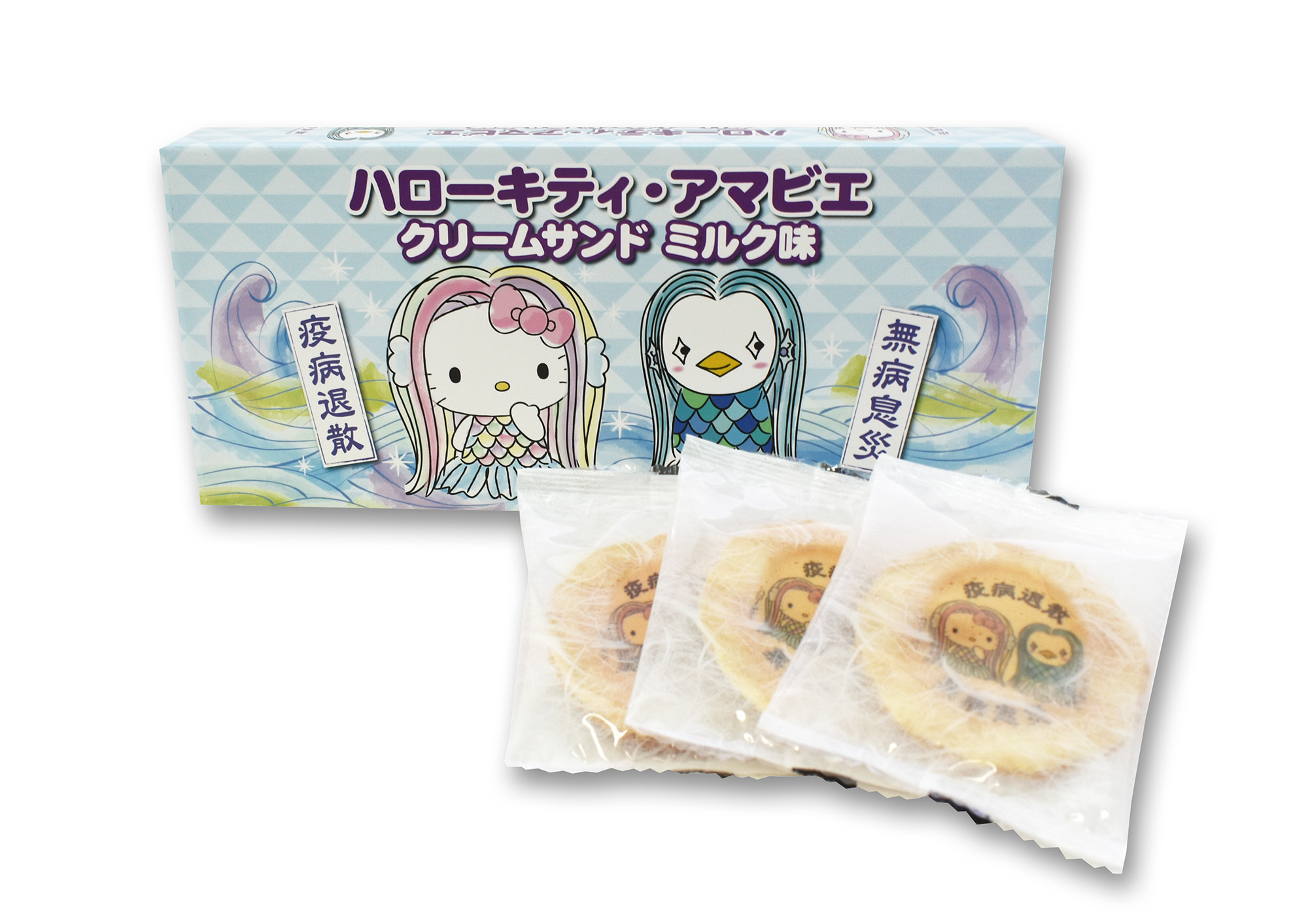 Hello Kitty_阿玛比埃联动商品_和邪社05