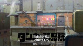 [Lilith-Raws] DECA - DENCE - 01 [Baha][WEB-DL][1080p][AVC AAC][CHT][MKV].mkv_000328.478