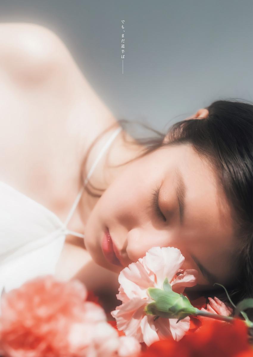 週刊ヤングジャンプ 2020 No.32 - p005 今田美樱 高崎加奈美