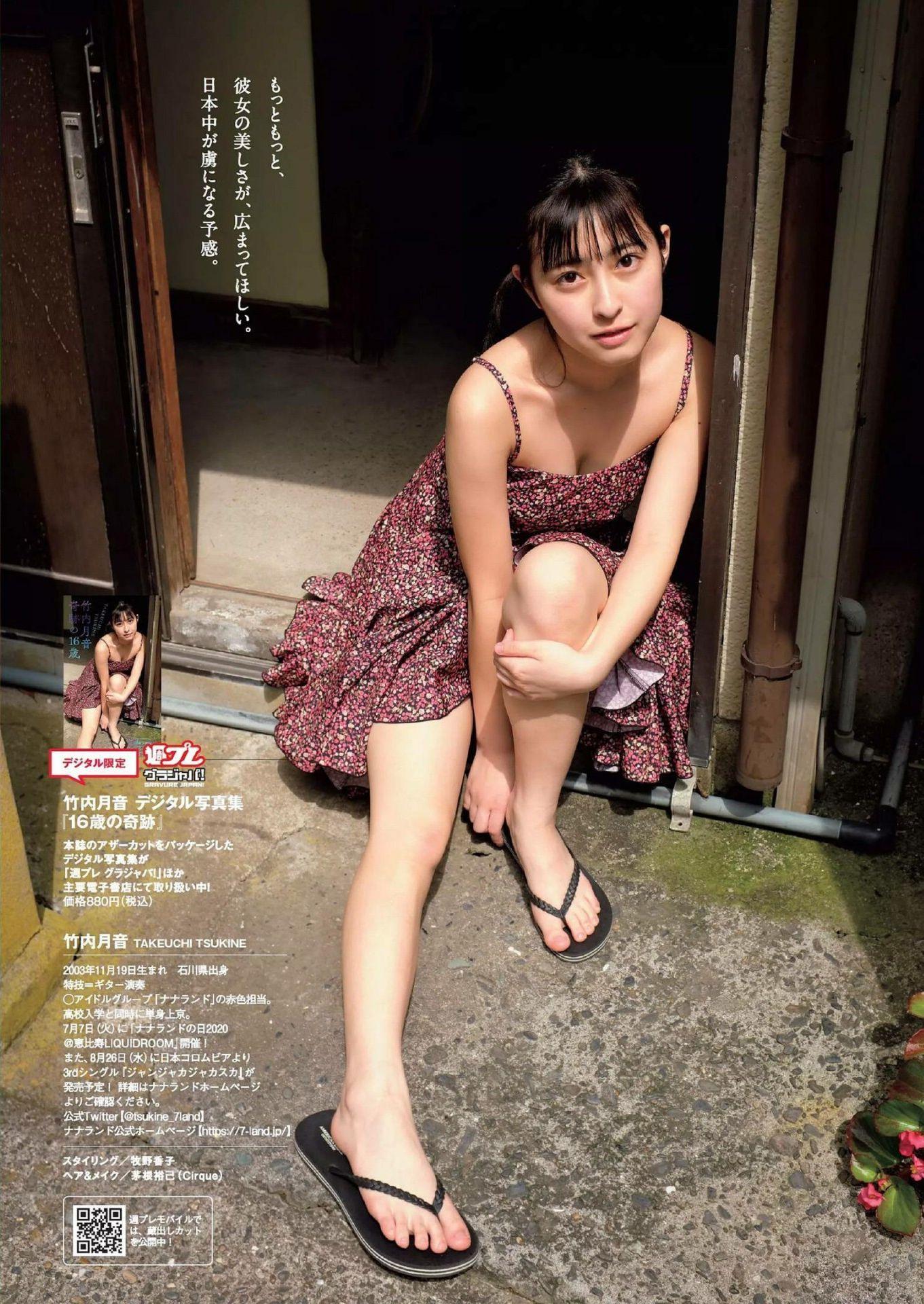 Weekly Playboy No.16