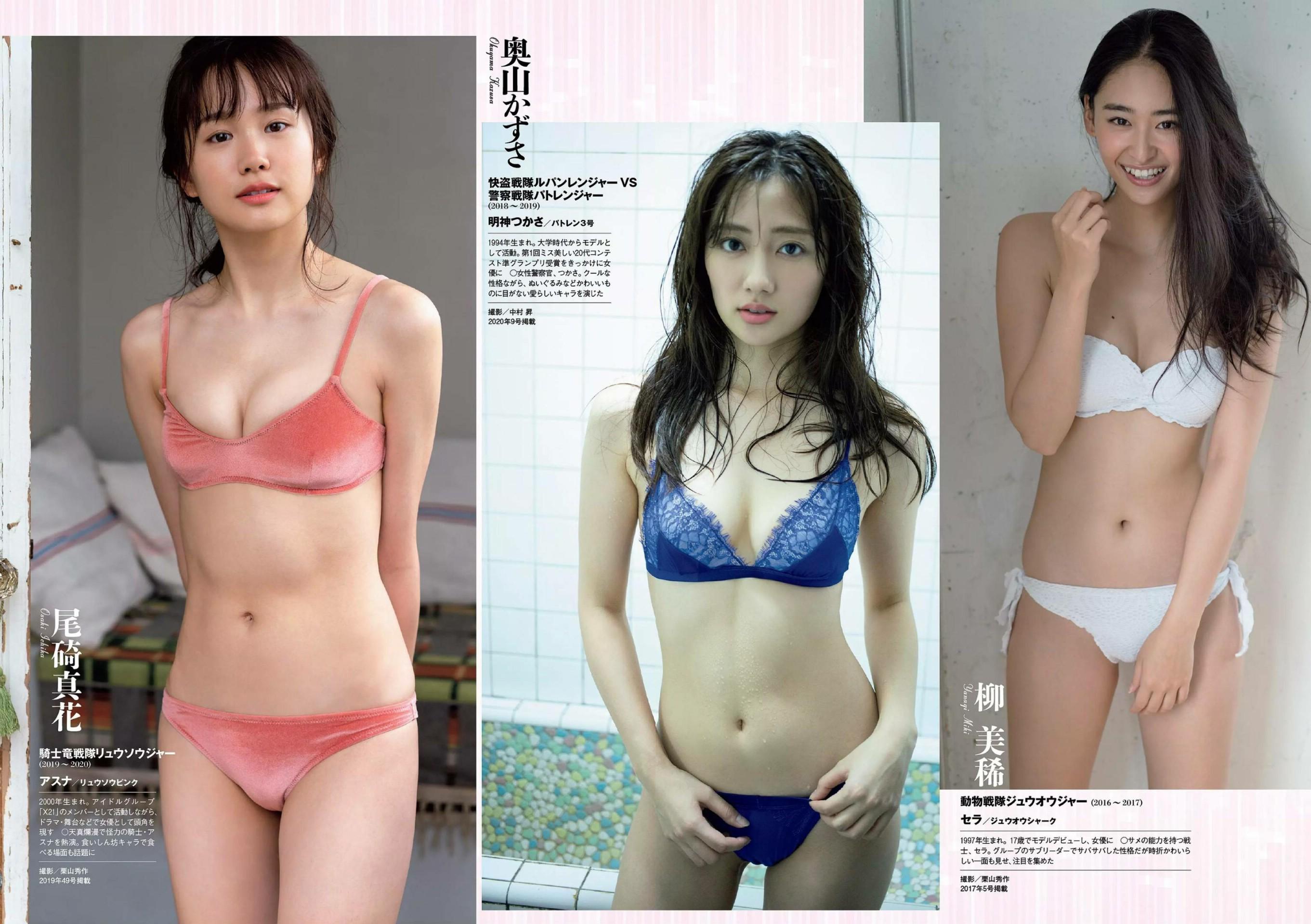 Weekly Playboy 2020-31_32_imgs-0101