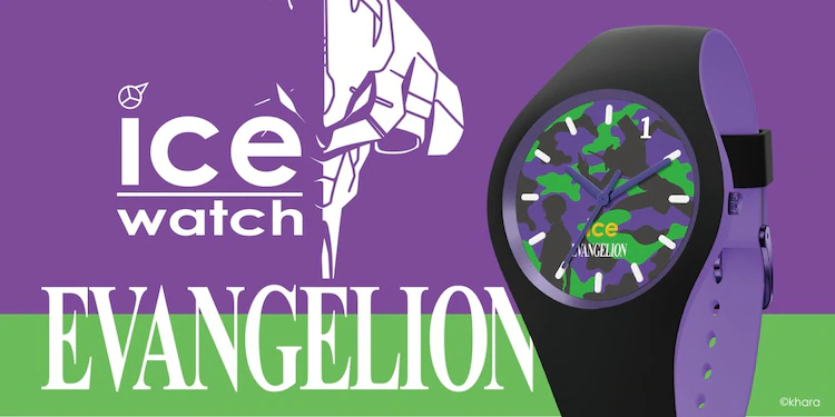 ICE-WATCH EVANGELION 福音战士新剧场版