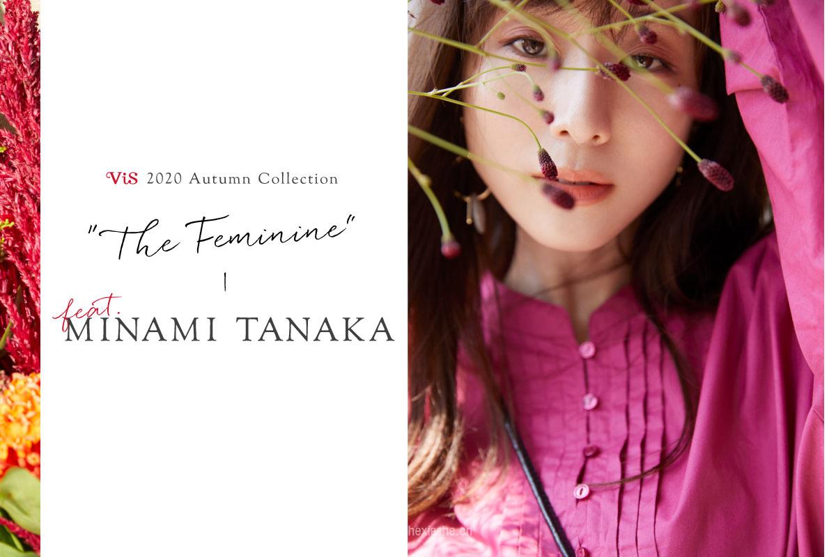 田中美奈实 ViS 2020Autumn Collection _和邪社01