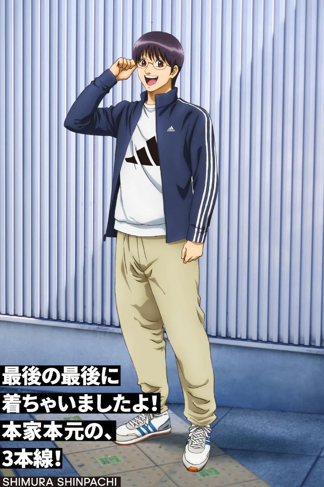 银魂THE FINAL adidas CASUAL Collection 2020 Fall/Winter