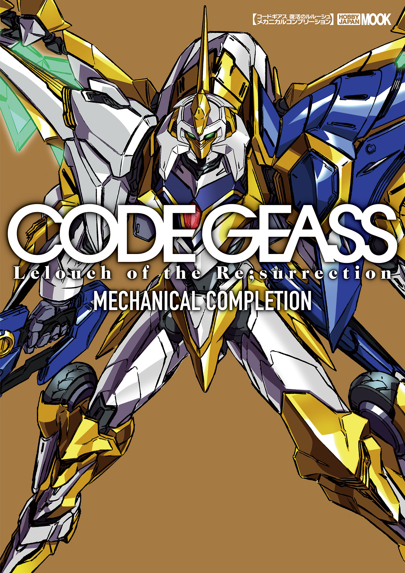 Code Geass 叛逆的鲁路修 复活的鲁路修embed0000_HD