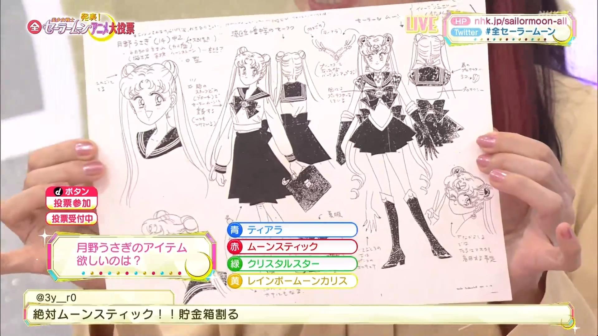 【12_5.生肉】NHK 美少女战士 动画全系列 大投票 发表 特别番组.mp4_012736.956