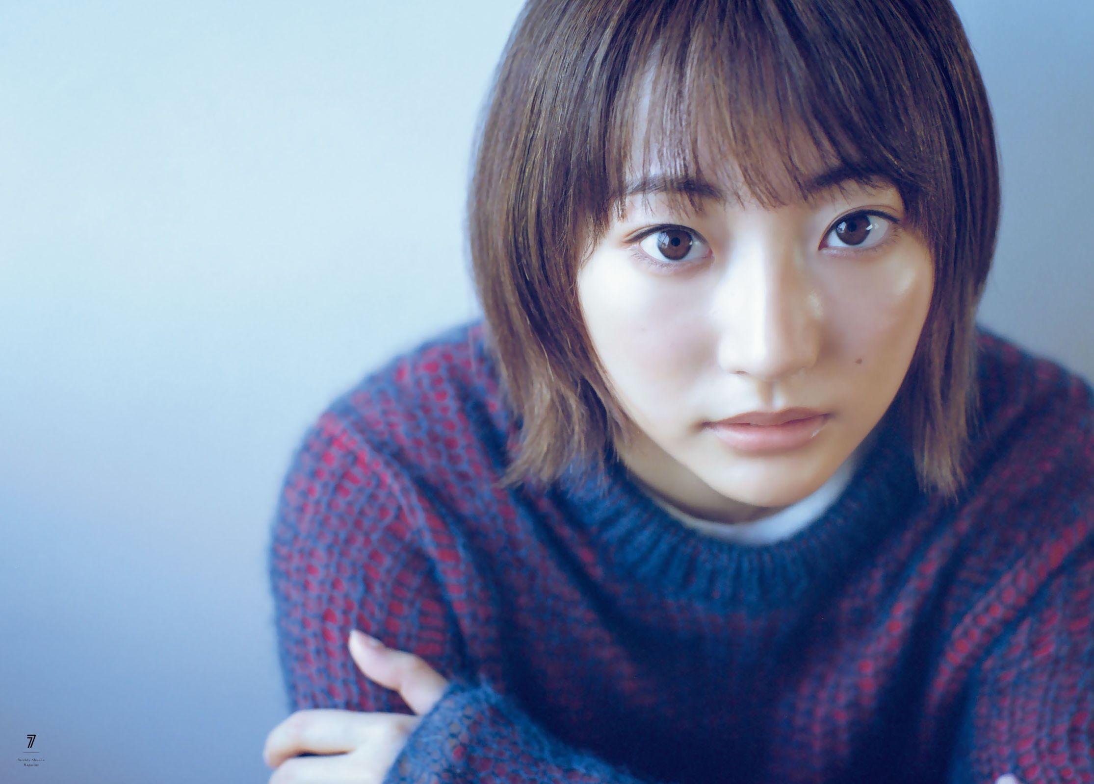 武田玲奈 Young Magazine