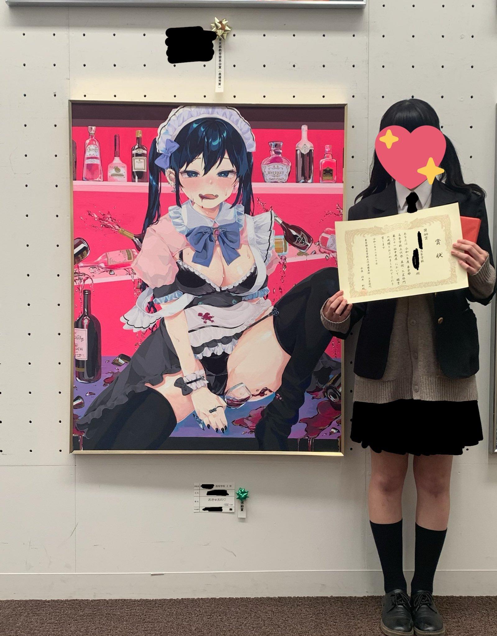 日本女子高中生 色图 黄图