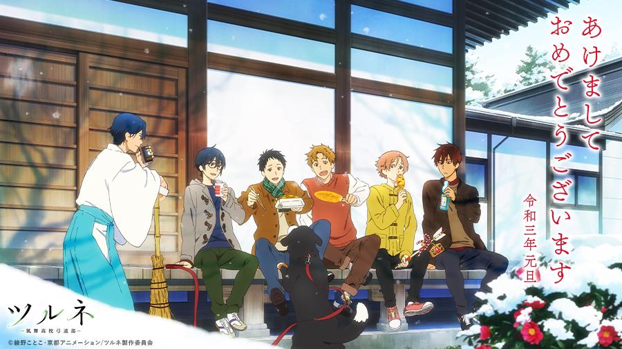 tsurune_anime 1344660668994080771_p0