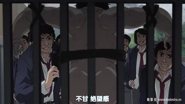 无职转生第二集_和邪社05