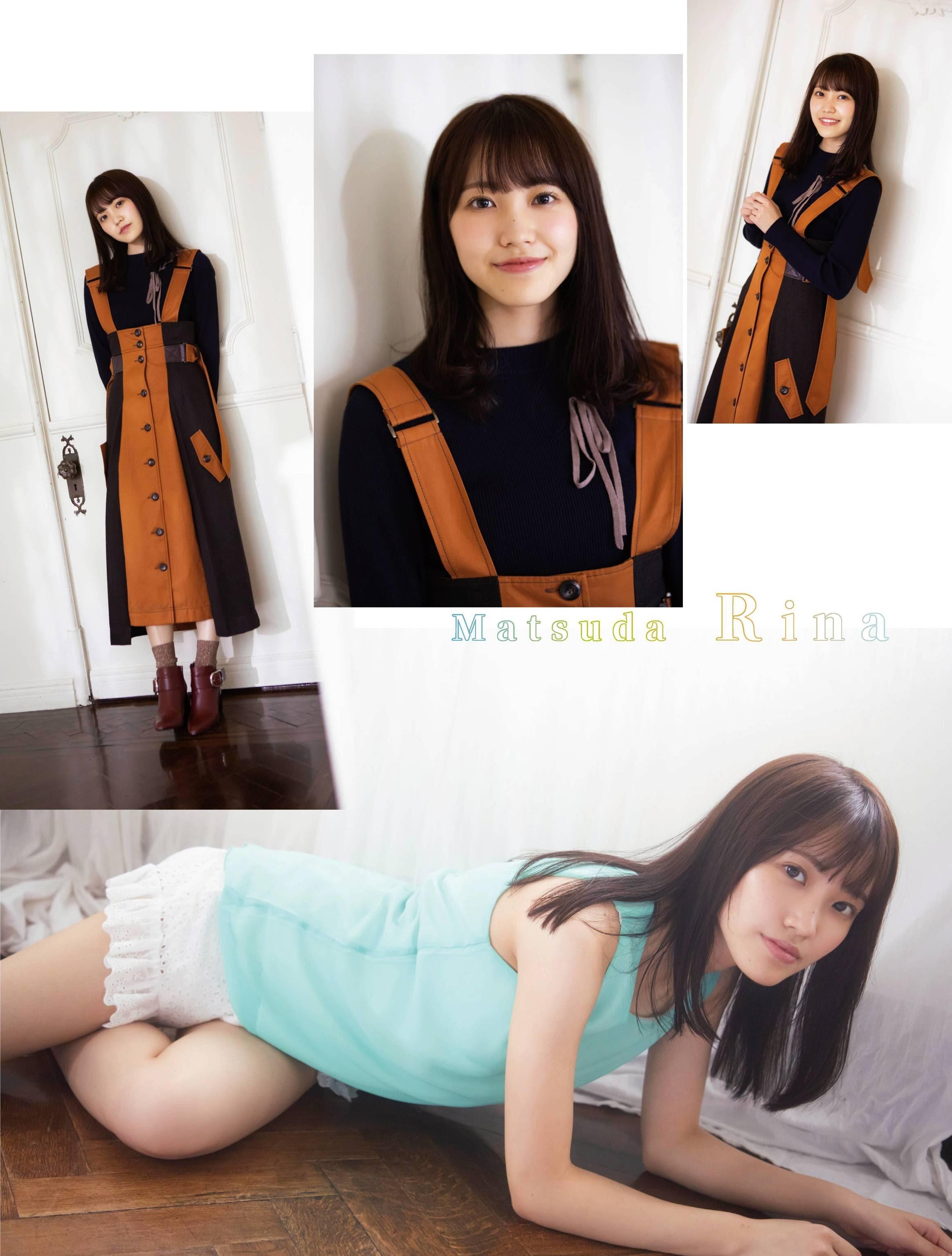 04-Rina Uemura x Rina Matsuda (4)