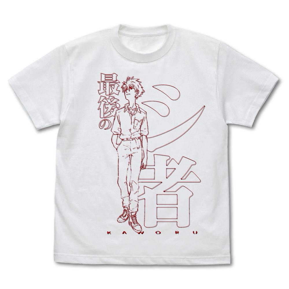 Evangelion Cure Maid Café 新世纪福音战士新剧场版:终_20210318152318_01