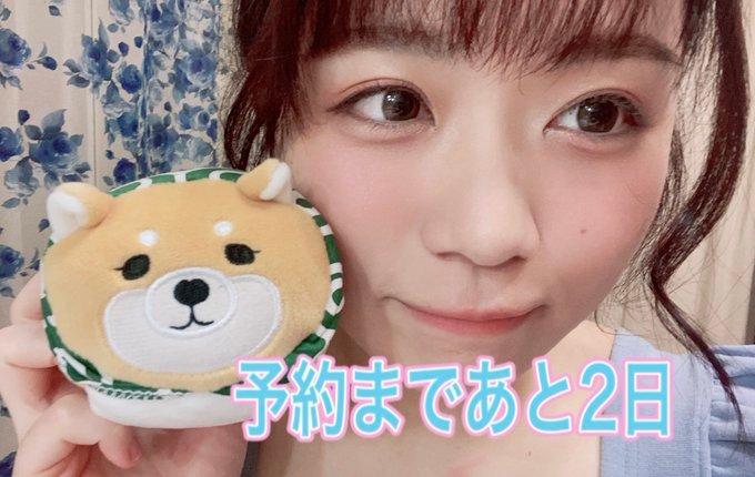 HMN-012天然美少女天野碧为什么首次出场就沦为解除封印 (3)