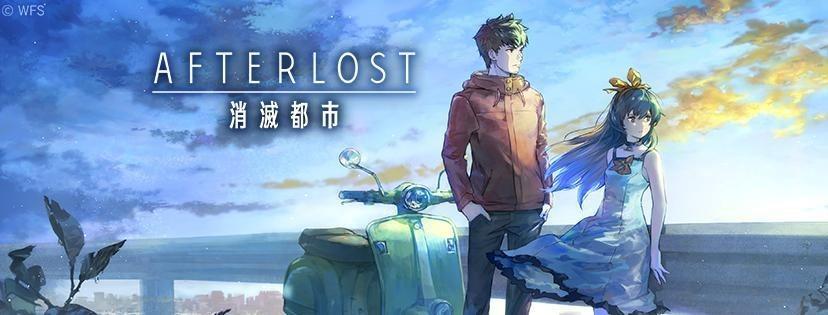 游戏《Afterlost - 消灭都市》末日风格确实已经消失再也回不来了 (5)