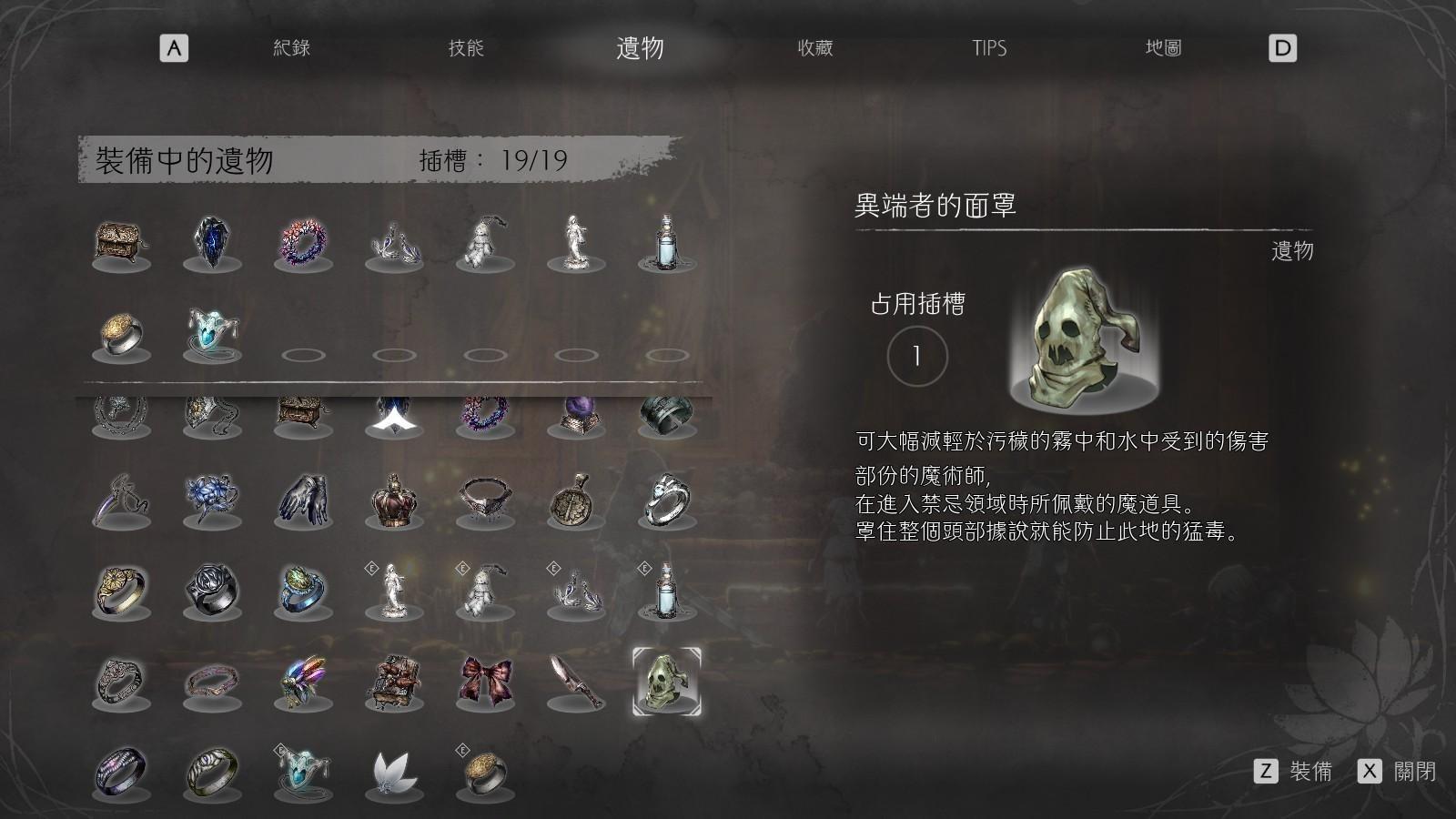 游戏《终结者莉莉:骑士救赎》体验过后关于小地图的一些迭代看法 (6)